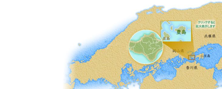 豊島はこんな島