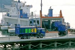 汚染土壌の島外への運搬