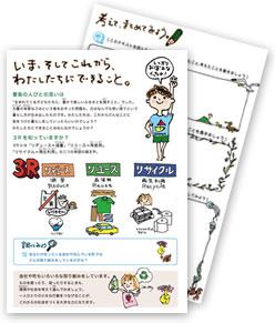 テキストブック イメージ