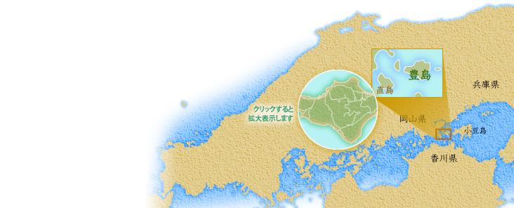 豊島の場所